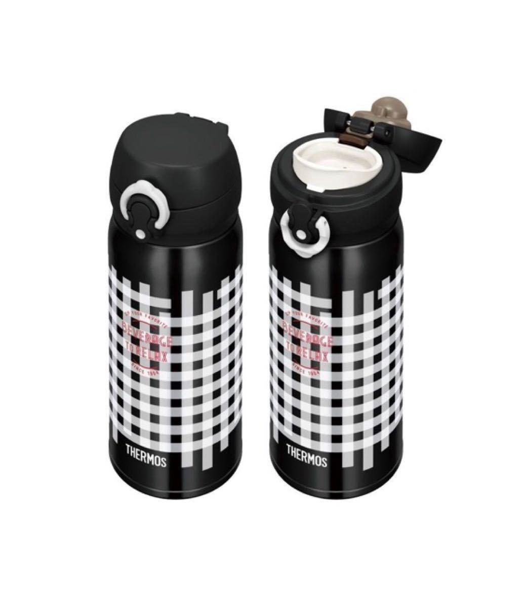★期間限定 サーモス真空断熱 ケータイマグボトル 0.4L チェック黒色