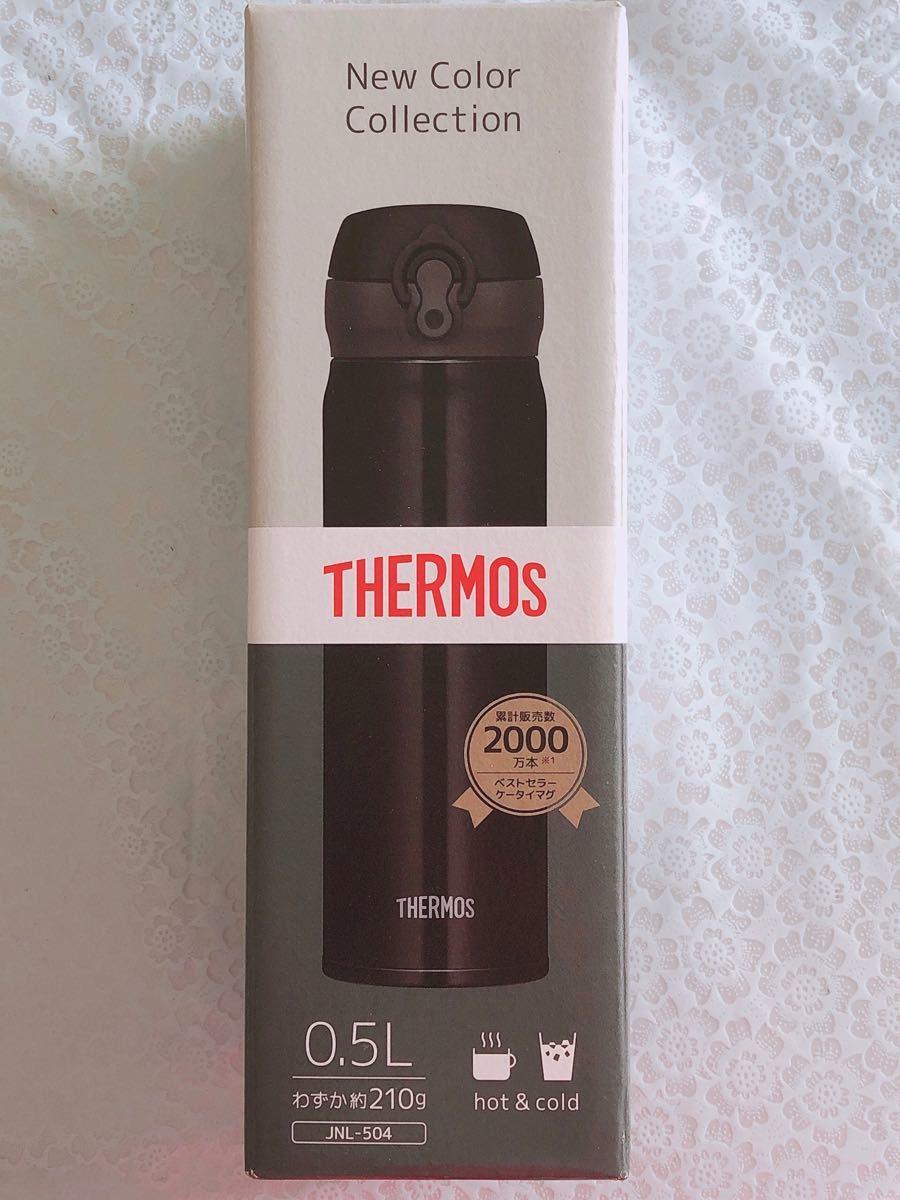 ★期間限定お値下げ サーモス 真空断熱 保温保冷両用マグボトル 500ml 黒色