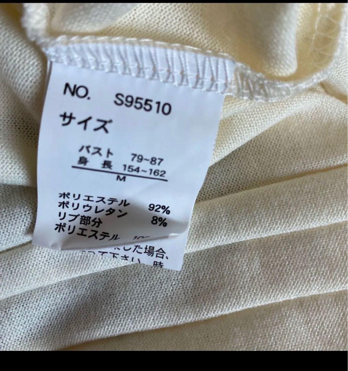 トップス ロリ リボン 半袖カットソー 未使用