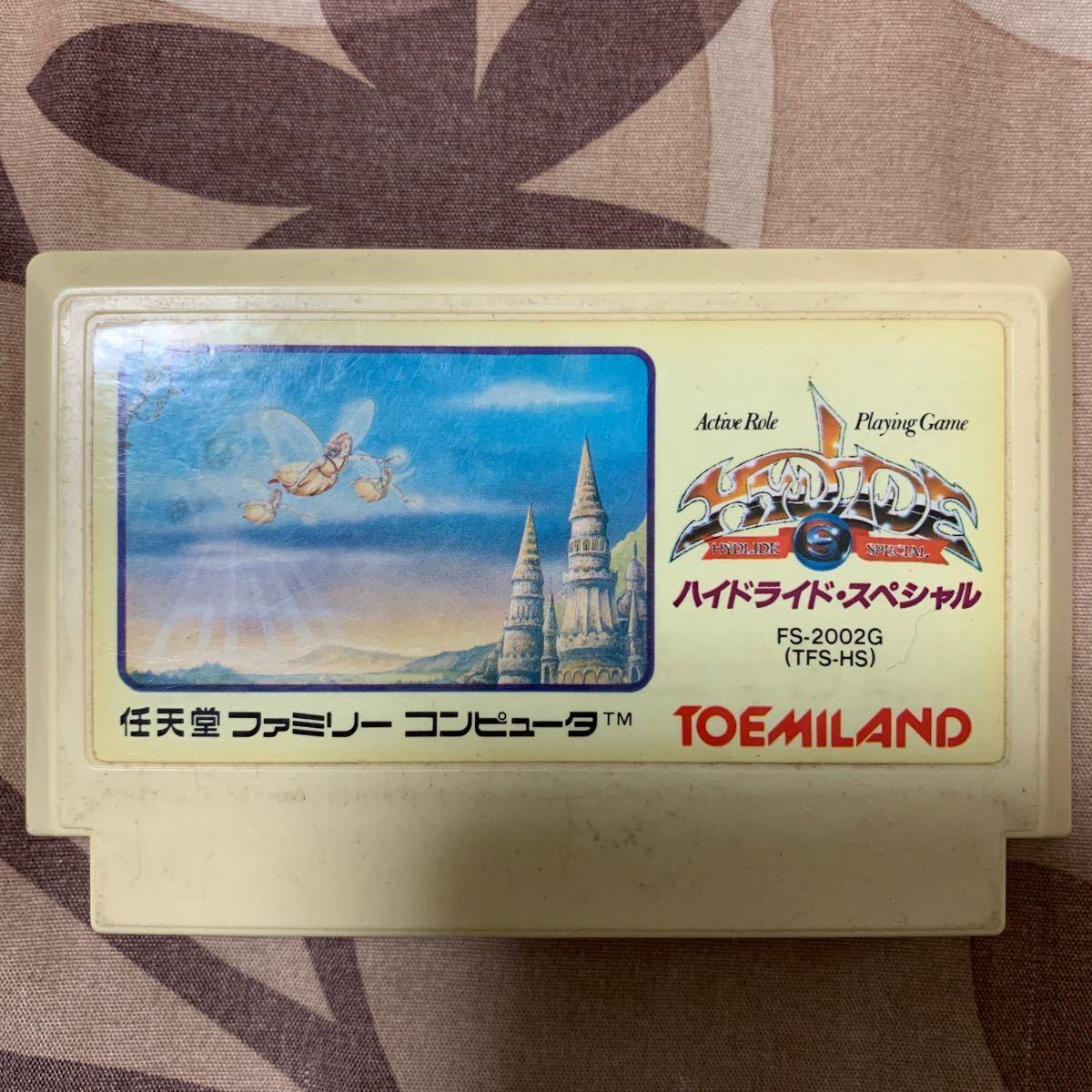 ハイドライド・スペシャル( ファミコンソフト)