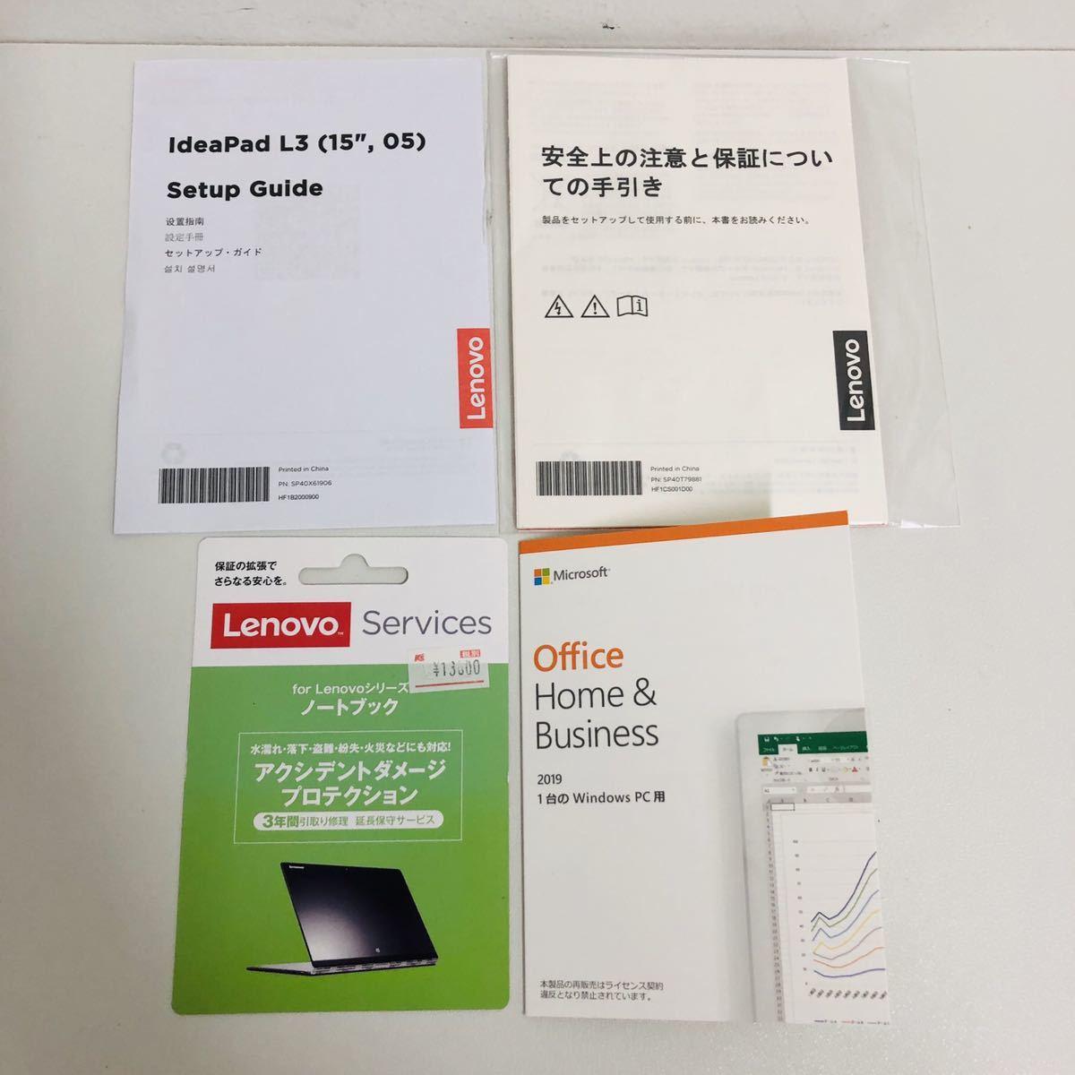 新品同様 美品 Lenovo IdeaPad L350 15.6 81Y300HCJP Core i7-10510U 1.8Ghz 8GB HDD 1TB Windows10 Home 保証あり 延長保証付 i4165_画像4