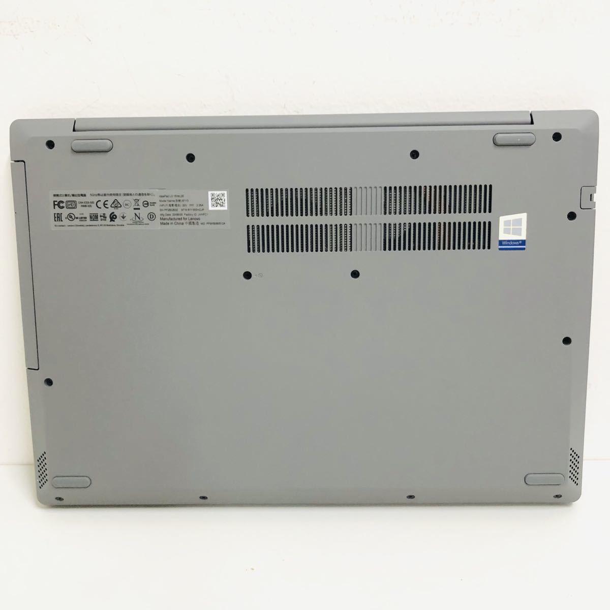新品同様 美品 Lenovo IdeaPad L350 15.6 81Y300HCJP Core i7-10510U 1.8Ghz 8GB HDD 1TB Windows10 Home 保証あり 延長保証付 i4165_画像2