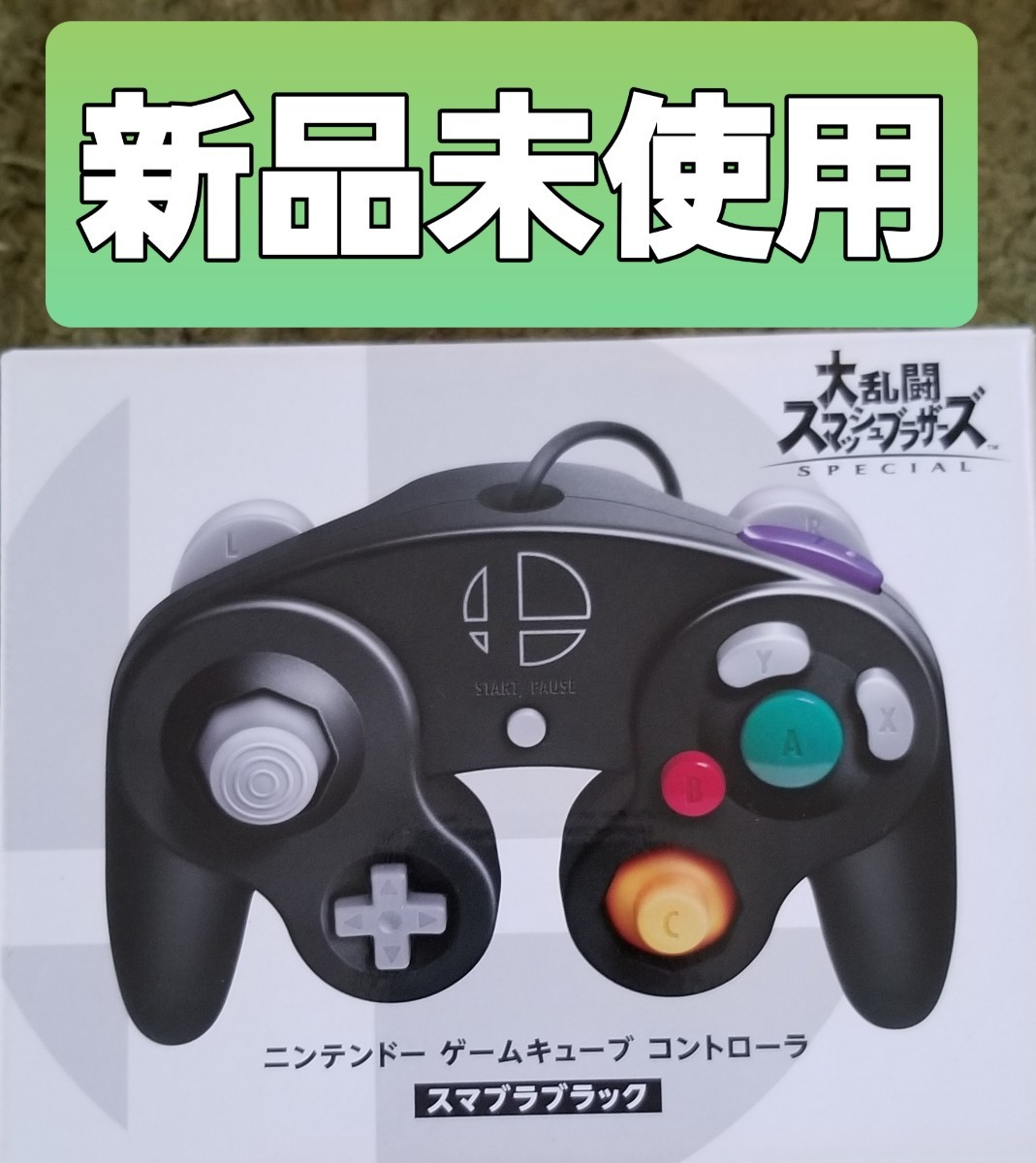ニンテンドー スマブラ ゲームキューブコントローラ