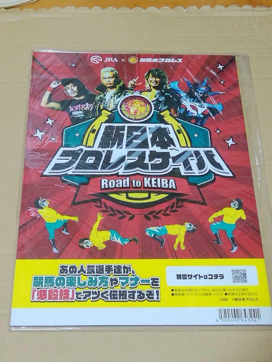 新品未使用 プロレスパンフレット 新日本プロレス NJP WORLD TAGLEAGUE2019_画像2
