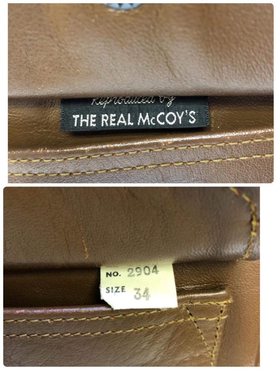 ☆ THE REAL McCOY'S リアルマッコイズ A-2 レザー ジャケット 2904 34 茶 ブラウン 103_画像10