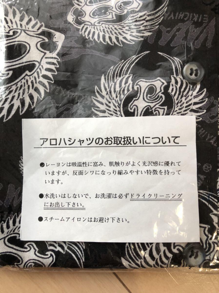 矢沢永吉 アロハ 未使用品 Lサイズ_画像4