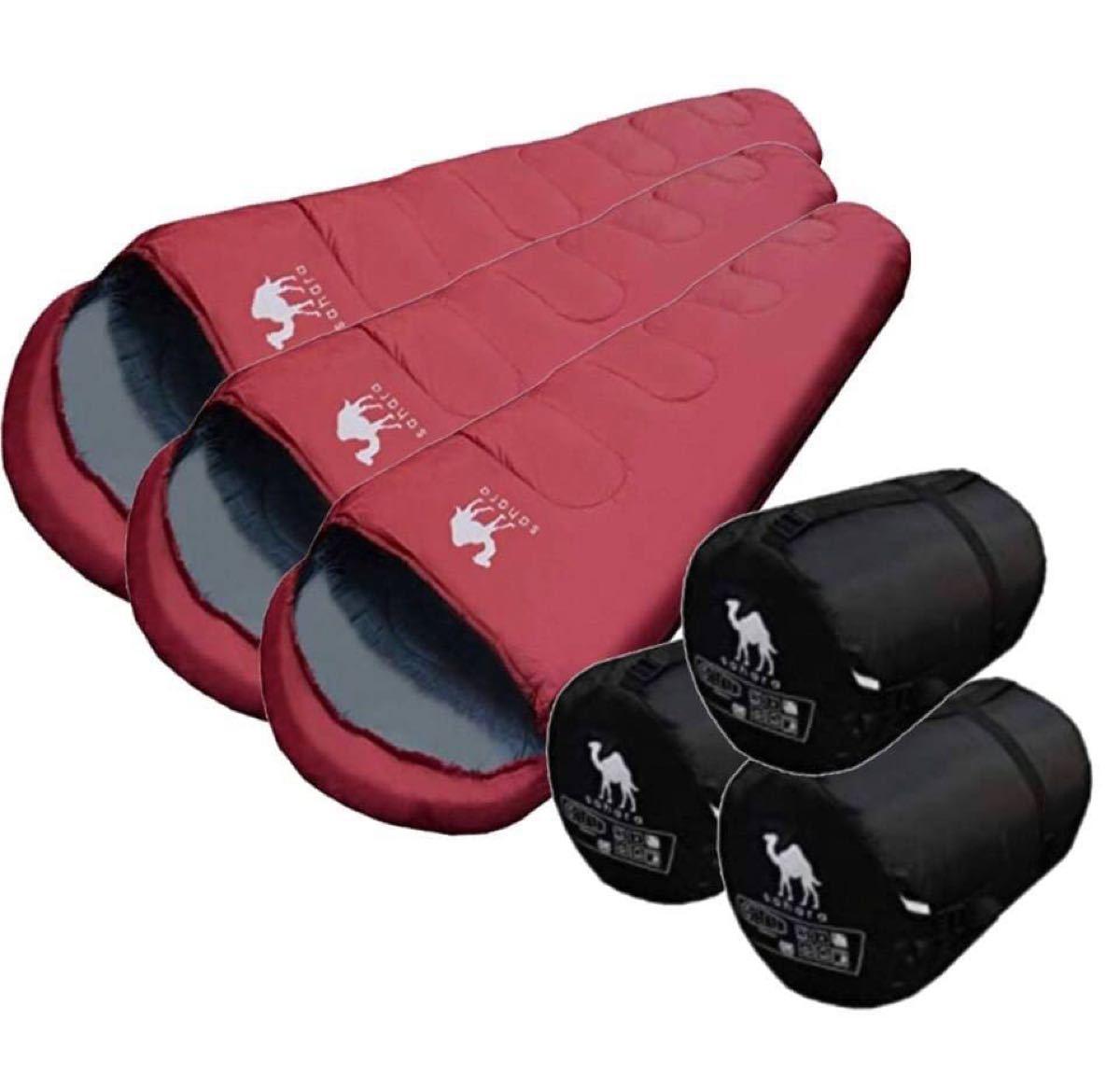寝袋 シュラフ マミー型 コンパクト 抗菌タイプ 最低使用温度 -15℃ レッド