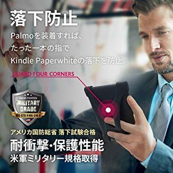 黒 【Palmo】すべての Kindle Paperwhite 第10/7/6/5世代 / マンガモデル / 2018年10月_画像3