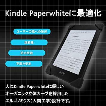 黒 【Palmo】すべての Kindle Paperwhite 第10/7/6/5世代 / マンガモデル / 2018年10月_画像4