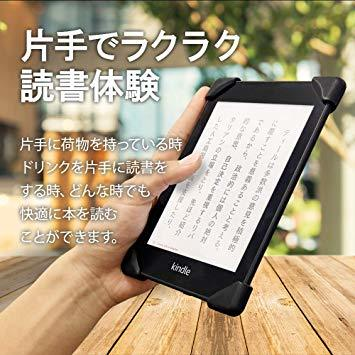 黒 【Palmo】すべての Kindle Paperwhite 第10/7/6/5世代 / マンガモデル / 2018年10月_画像2