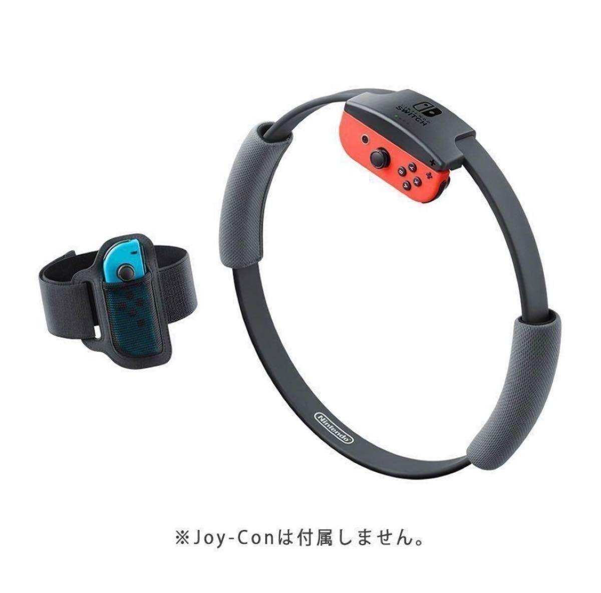 【新品】任天堂 リングフィット アドベンチャー