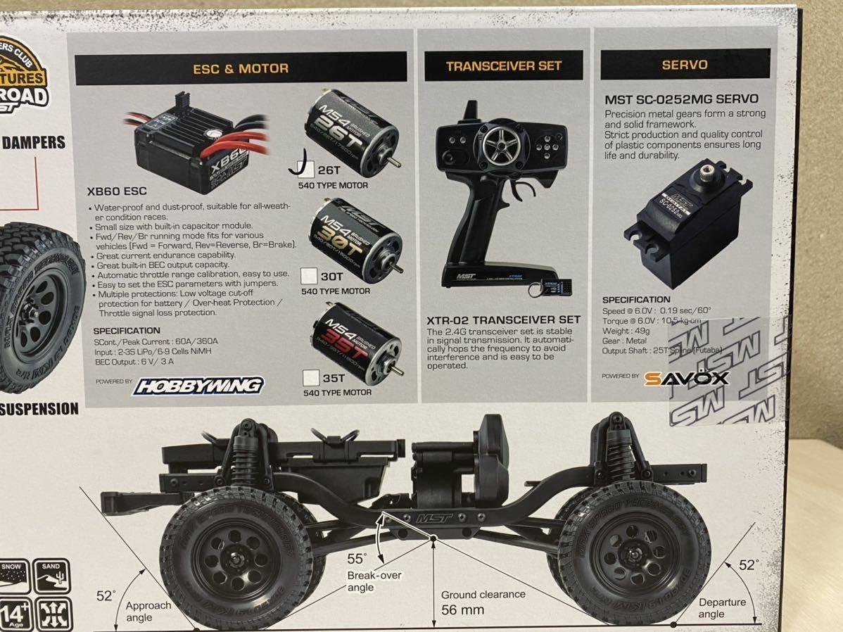 送料無料 新品 1/10 MST CMX ジムニーJB23 ホワイトRTR 塗装済み完成品 検 rc4wd アキシャル トラクサス タミヤ scx10 trx4 cc-02