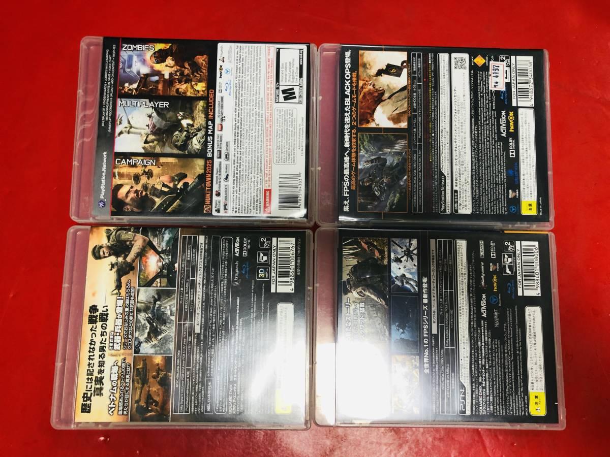 コール オブ デューティ ブラックオプス 1 2 3 Ⅰ Ⅱ Ⅲ コールオブデューティゴースト 4本 セット 即売り!!_画像2
