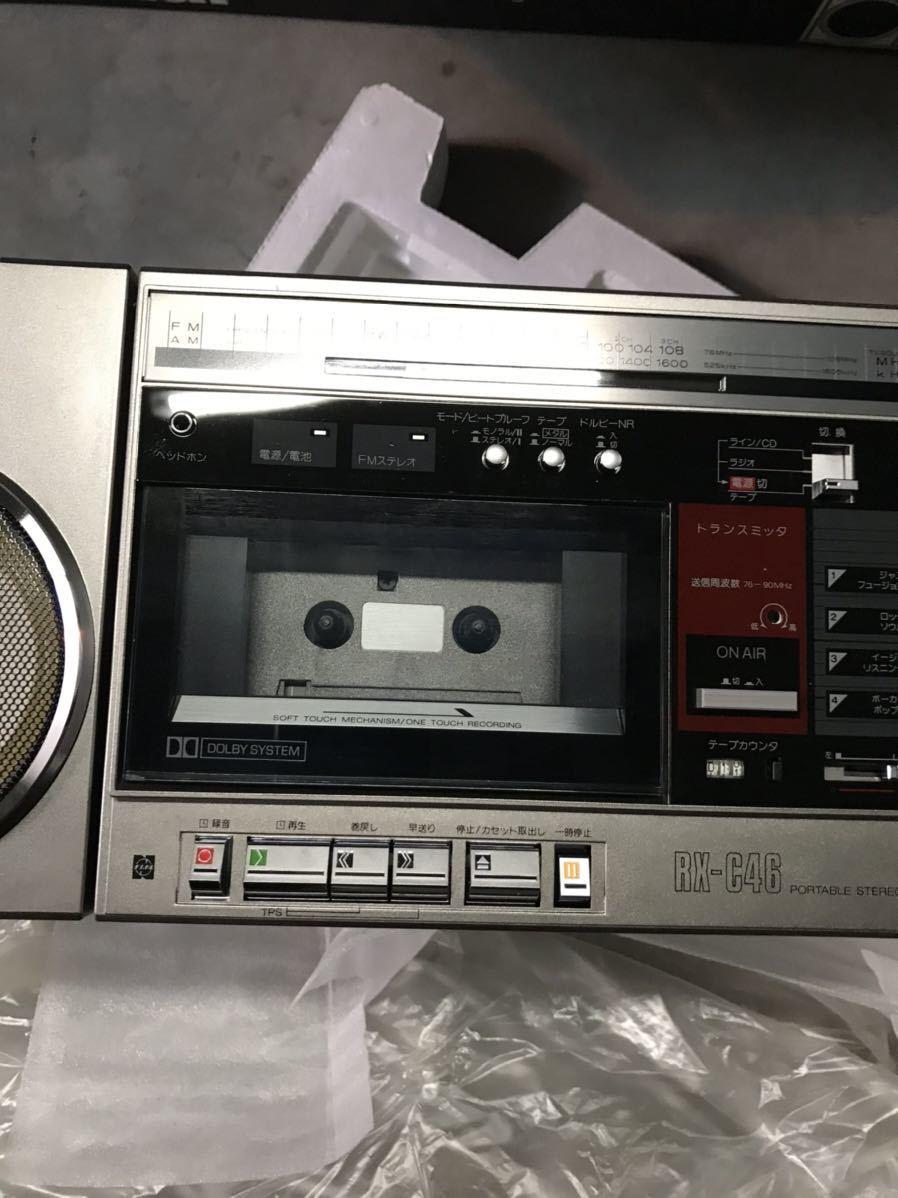 National ナショナル RX-C46 ラジカセ スピーカー分離型 レトロ家電 元箱入 昭和レトロ デットストック _画像6