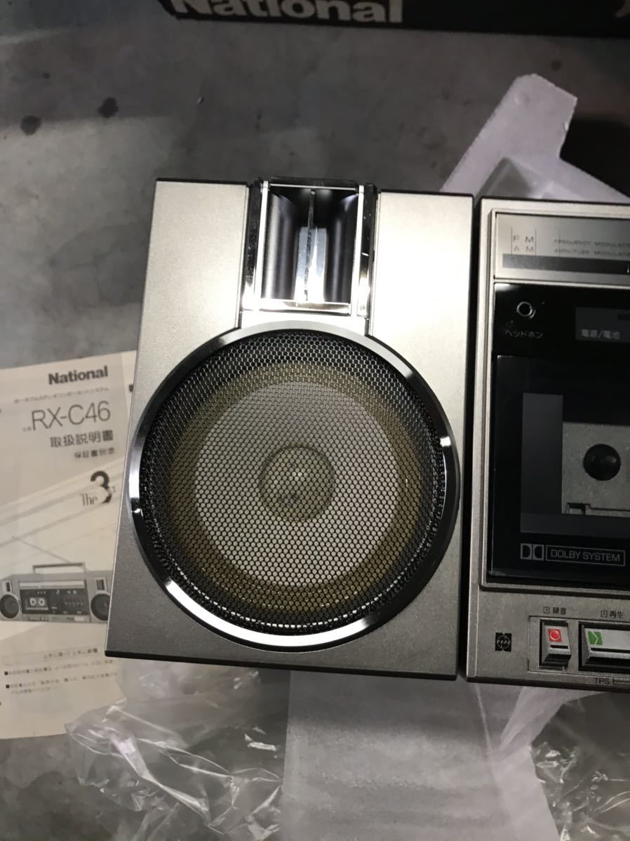 National ナショナル RX-C46 ラジカセ スピーカー分離型 レトロ家電 元箱入 昭和レトロ デットストック _画像7