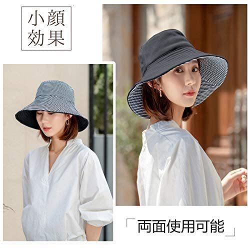 《未使用》UVカット 帽子 ハット レディース 日よけ帽子 紫外線対策 2way 日焼け防止 熱中症予防 つば広《アウトレット》TV48_画像2
