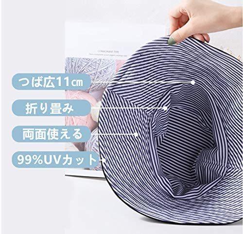 《未使用》UVカット 帽子 ハット レディース 日よけ帽子 紫外線対策 2way 日焼け防止 熱中症予防 つば広《アウトレット》TV48_画像4