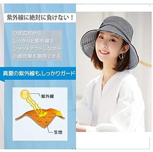 《未使用》UVカット 帽子 ハット レディース 日よけ帽子 紫外線対策 2way 日焼け防止 熱中症予防 つば広《アウトレット》TV48_画像5