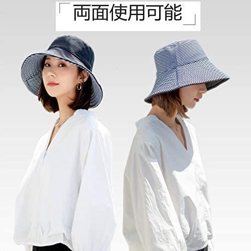 《未使用》UVカット 帽子 ハット レディース 日よけ帽子 紫外線対策 2way 日焼け防止 熱中症予防 つば広《アウトレット》TV48_画像7