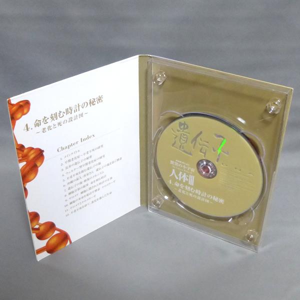 NHKスペシャル 驚異の小宇宙 人体Ⅲ 遺伝子 4.命を刻む時計の秘密 特典映像付き DVD 老化と死の設計図 ◆国内正規 DVD◆送料無料◆即決_画像3