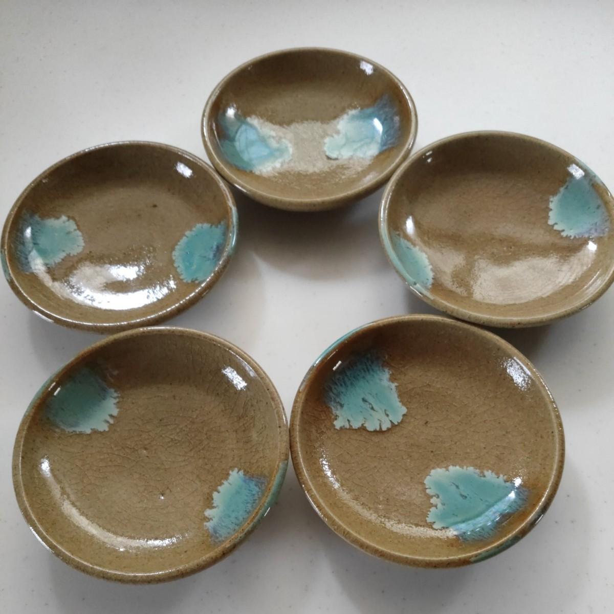 小皿 5枚セット