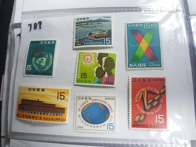 未使用切手 1966年 15円切手 7種  記念切手_画像1