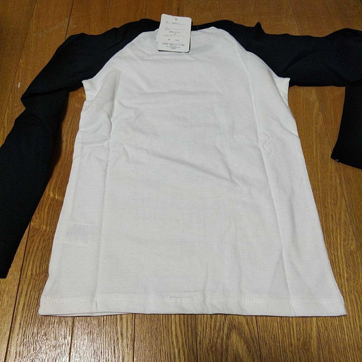 長袖Tシャツ カットソー 140サイズ 未使用 送料無料 認証制限なし クーポン利用 女児_画像5