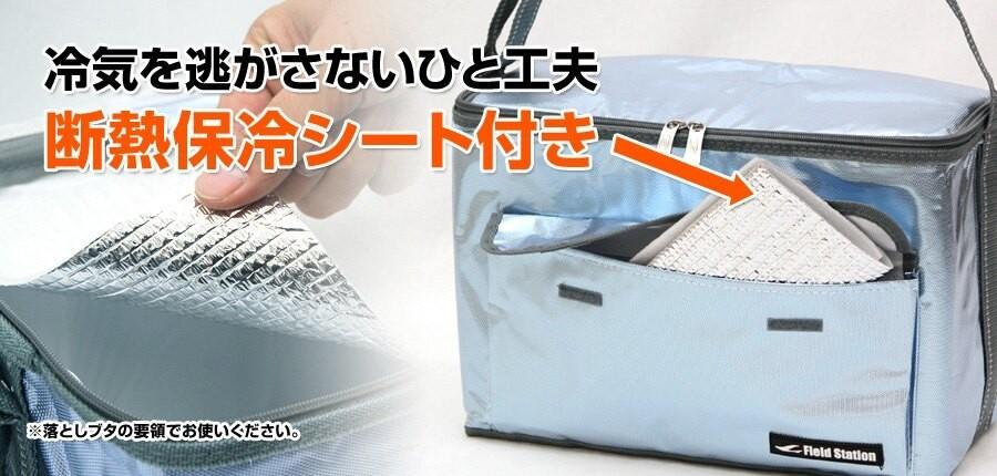 新品未使用 アウトドア キャンプ バーベキュー クーラーバッグ 保冷バッグ