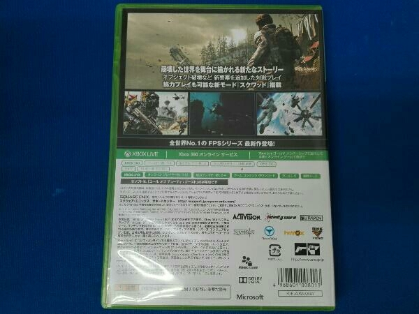 Xbox360 コール オブ デューティ ゴースト(字幕版)_画像2