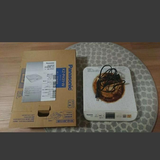 Panasonic 卓上IHクッキングヒーター ホワイト KZ-PH31-W
