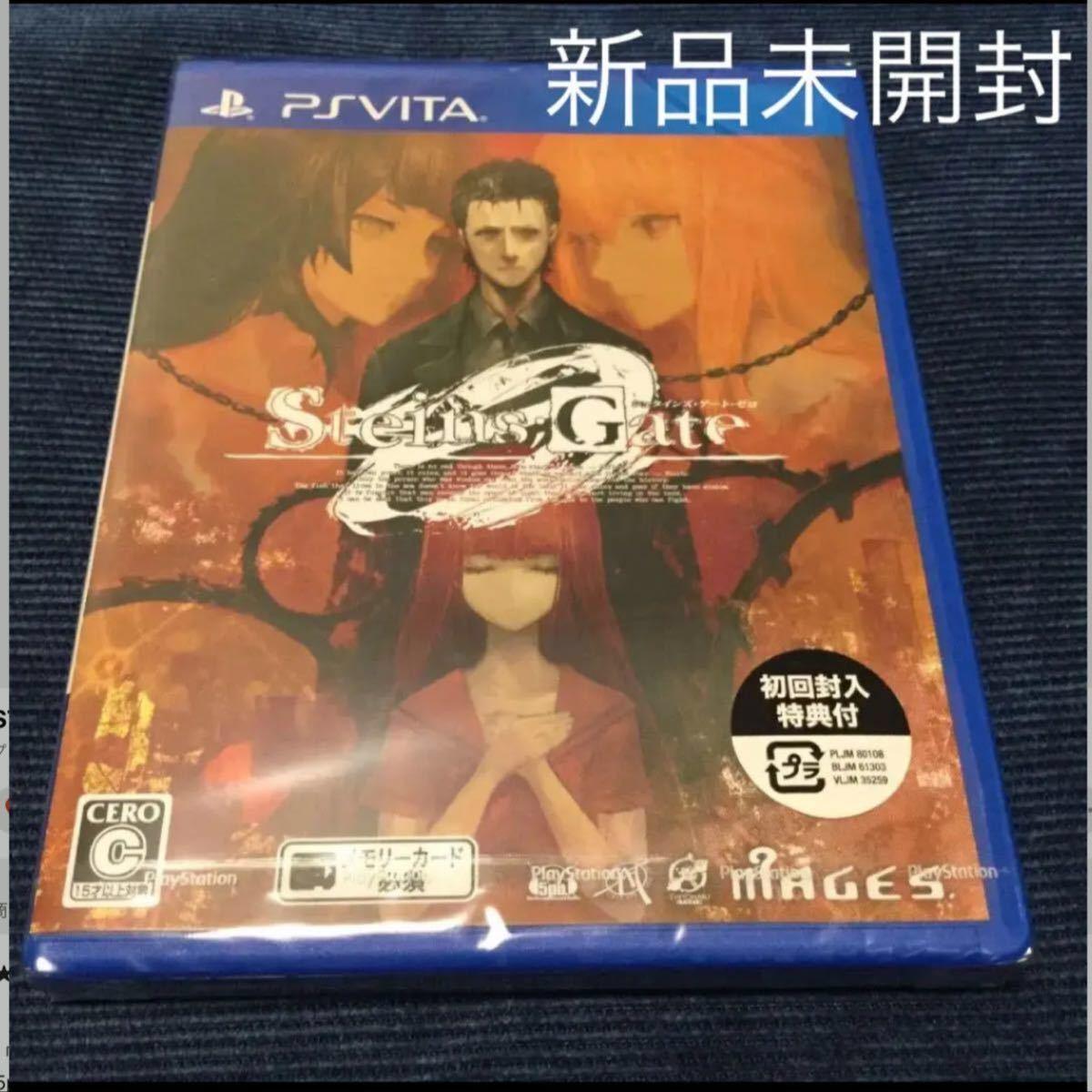 PS Vita STEINS;GATE 0 シュタインズゲート ゼロ【未開封】