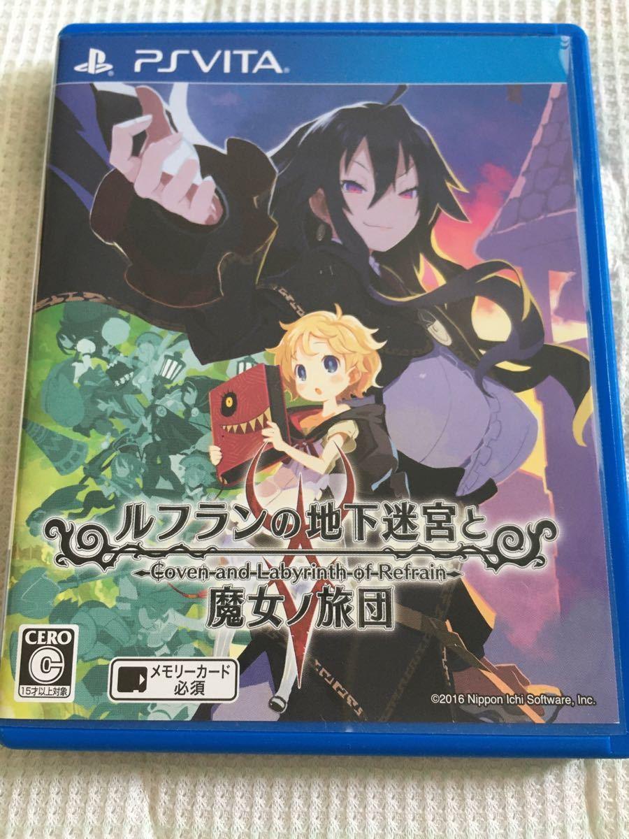 PS Vita ルフランの地下迷宮と魔女ノ旅団 日本一ソフトウェア