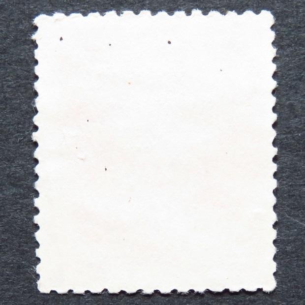 郵便切手 大日本帝国 「昭和切手」 2銭 1937年(昭和12年)~1946年(昭和21年) 戦前 普通切手 未使用 乃木希典 第1次か第2次かは不明_画像2