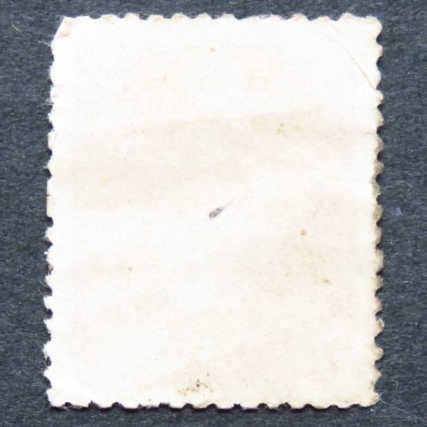 郵便切手 大日本帝国 「第2次昭和切手」 7銭 1942年(昭和17年)~1946年(昭和21年) 戦前 普通切手 使用済み 乃木希典_画像2