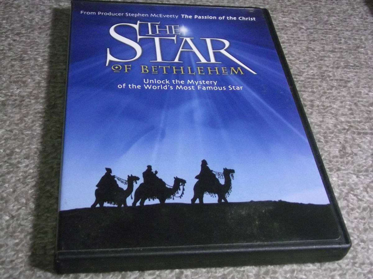 ★The Star Of Bethlehem 輸入盤トールサイズDVDアメリカ盤Region 1(国内用プレイヤーでは再生不可)★2007年発売 MPOWER Pictures 80676_画像1