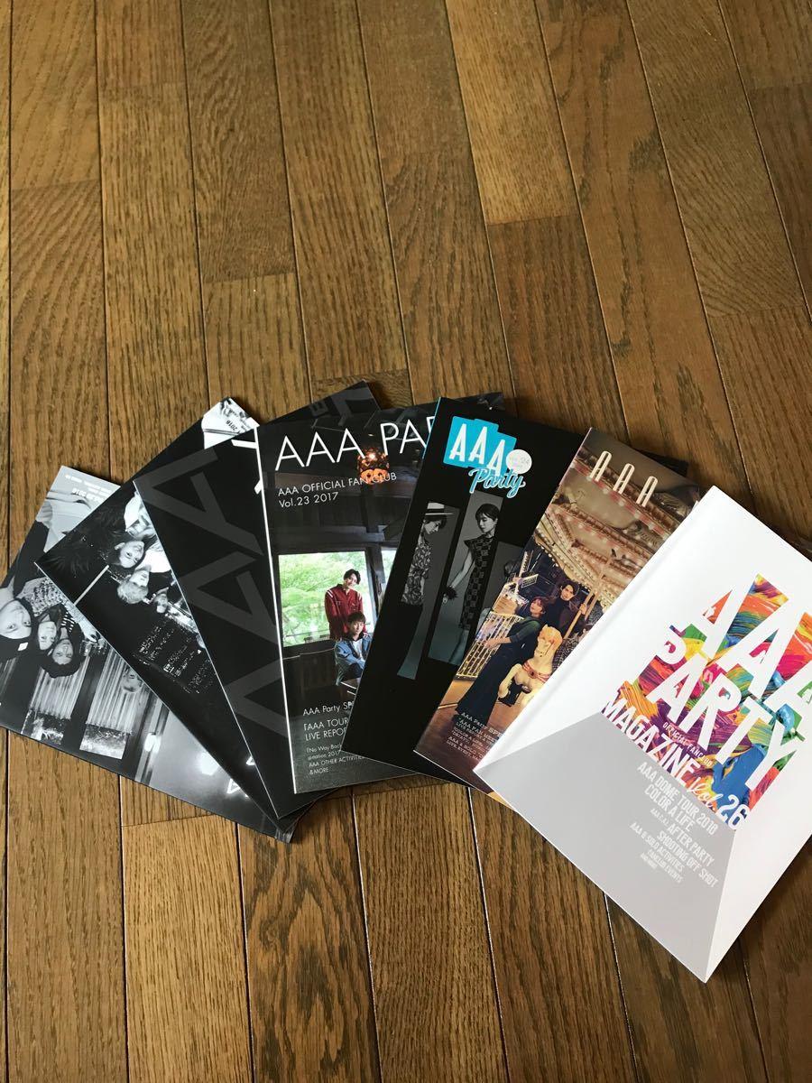 AAAファンクラブ会報誌vol.20〜26
