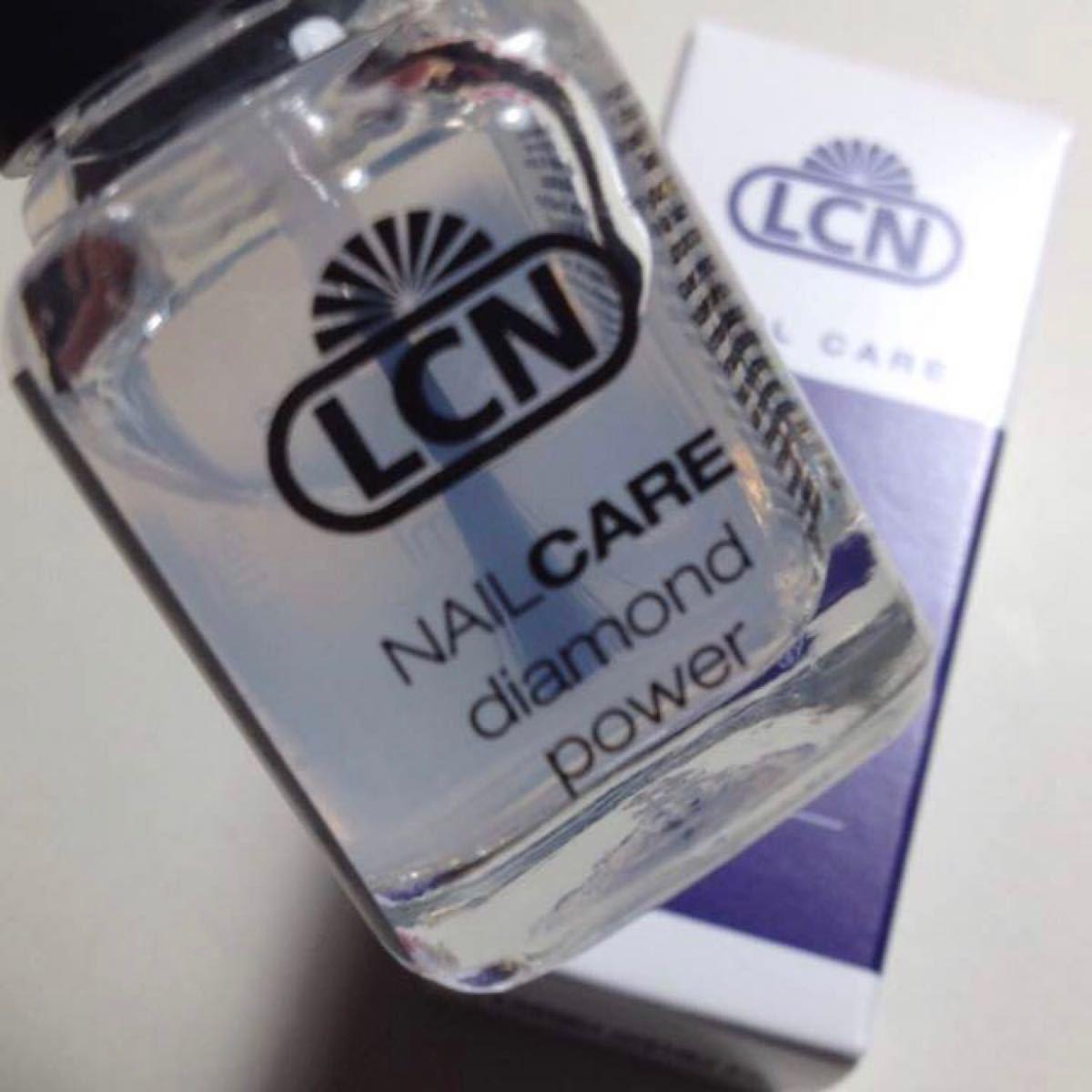 LCNダイヤモンドパワー・新品未使用未開封・ベース&トップコート兼用のコート材