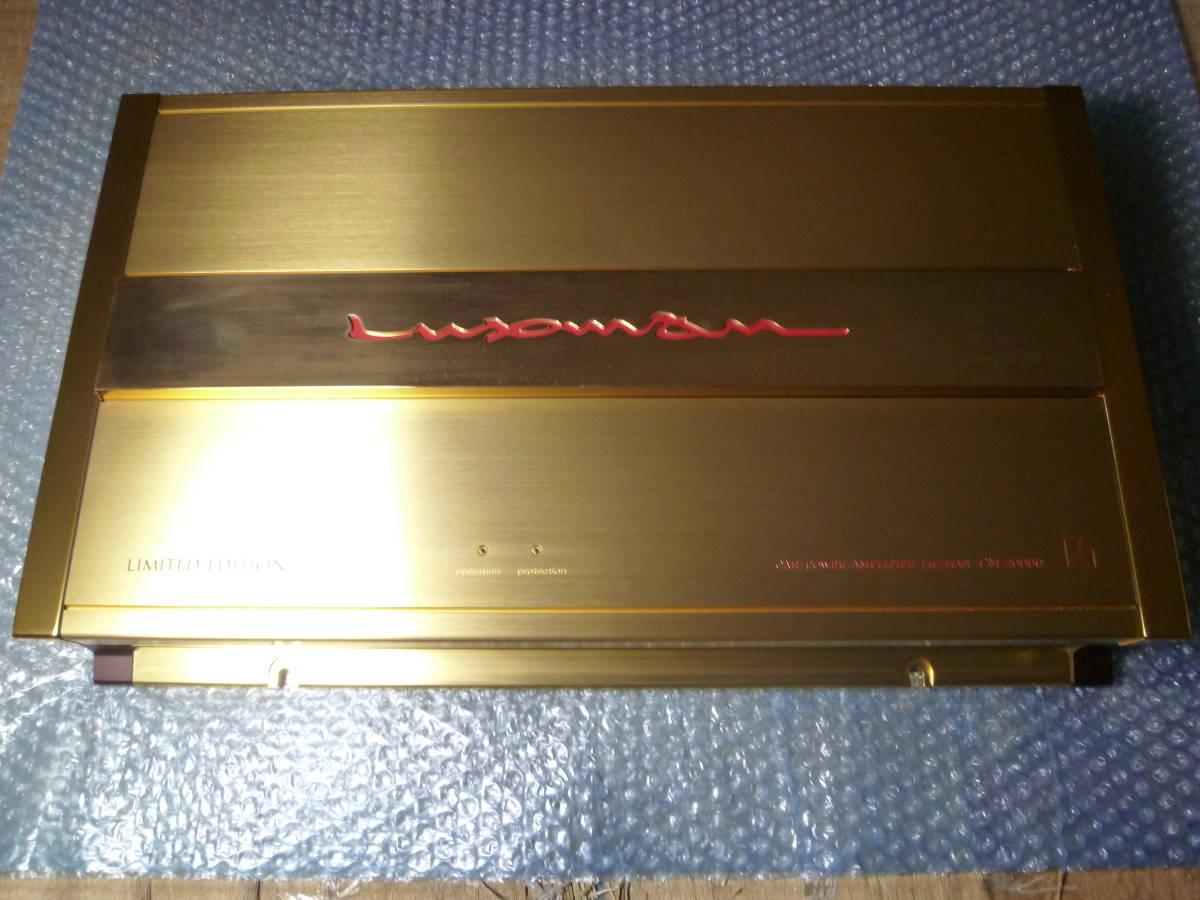 CM-20000 Limited    LUXMAN ラックスマン フラッグシップモデル2ch 旗艦機 希少 限定100台 車載動作確認 10日間保証有_画像1