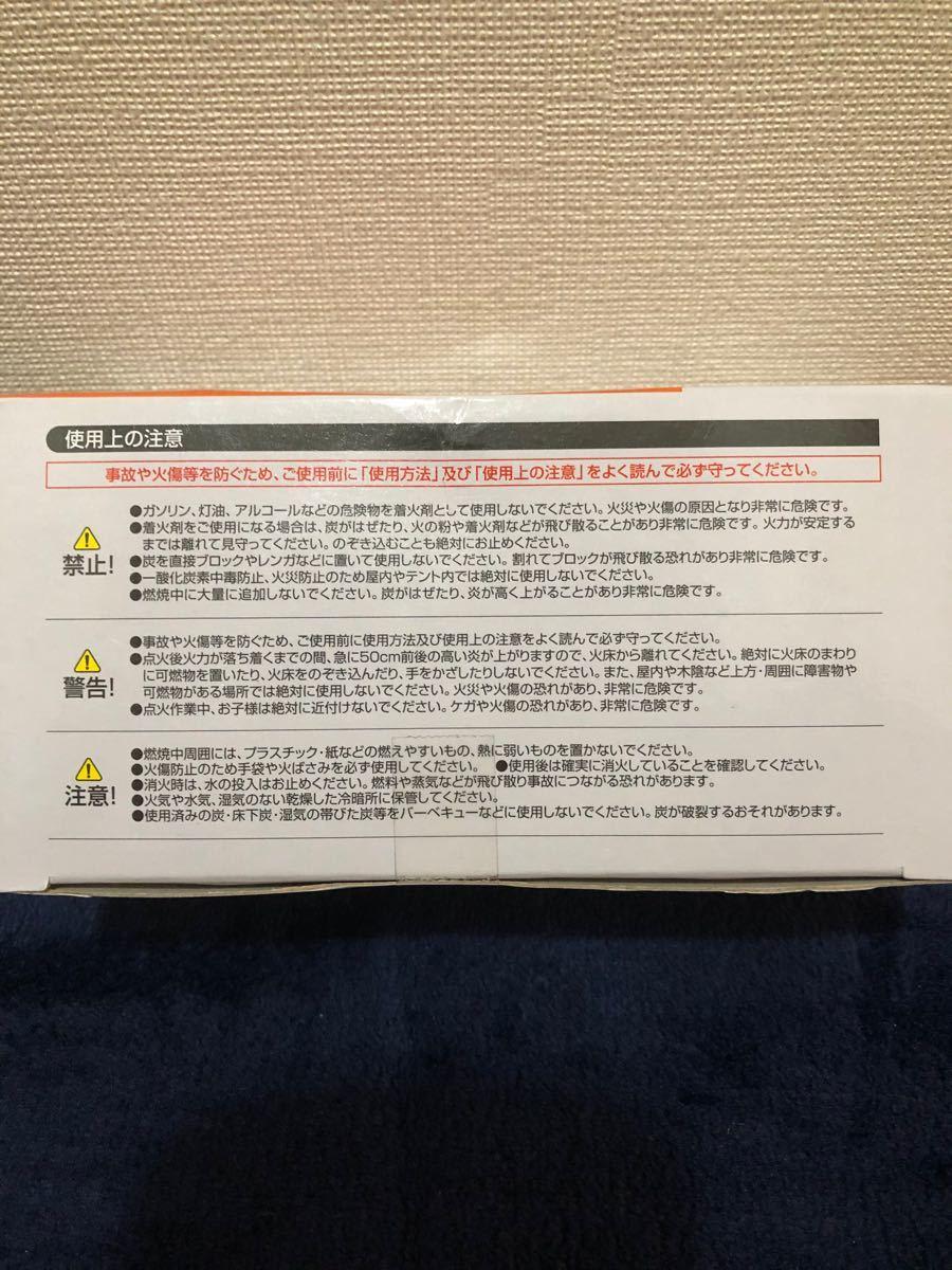 ○新品○ロゴス ターボファイヤー、ヤシガラ炭セット