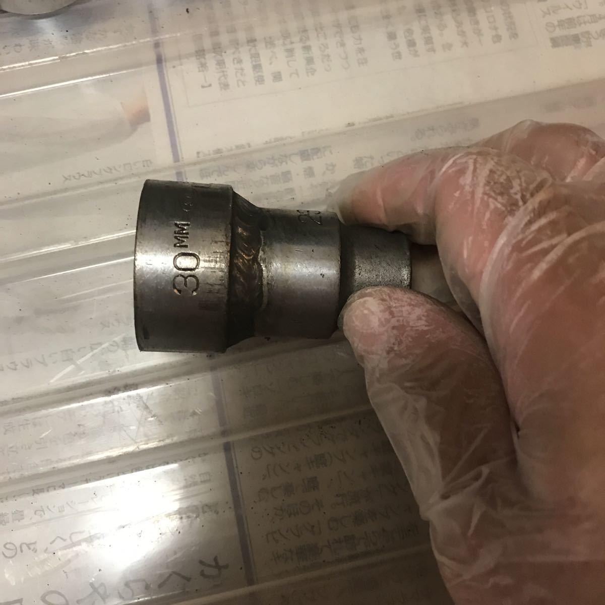 KTC ソケット30mm 差込口1/2 加工品_画像10