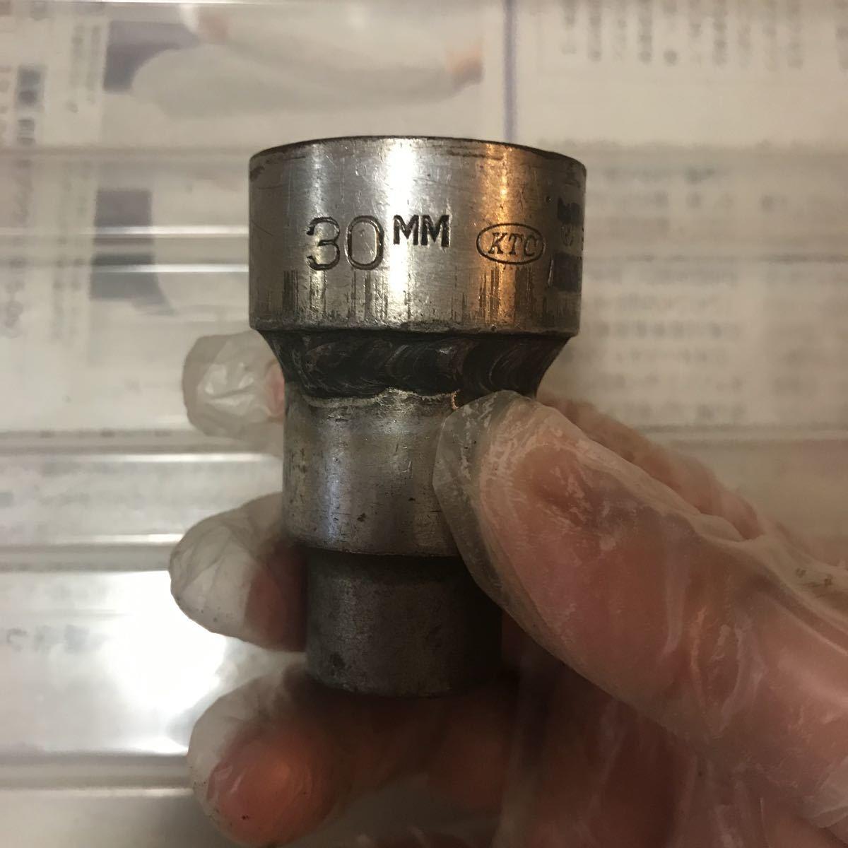 KTC ソケット30mm 差込口1/2 加工品_画像1