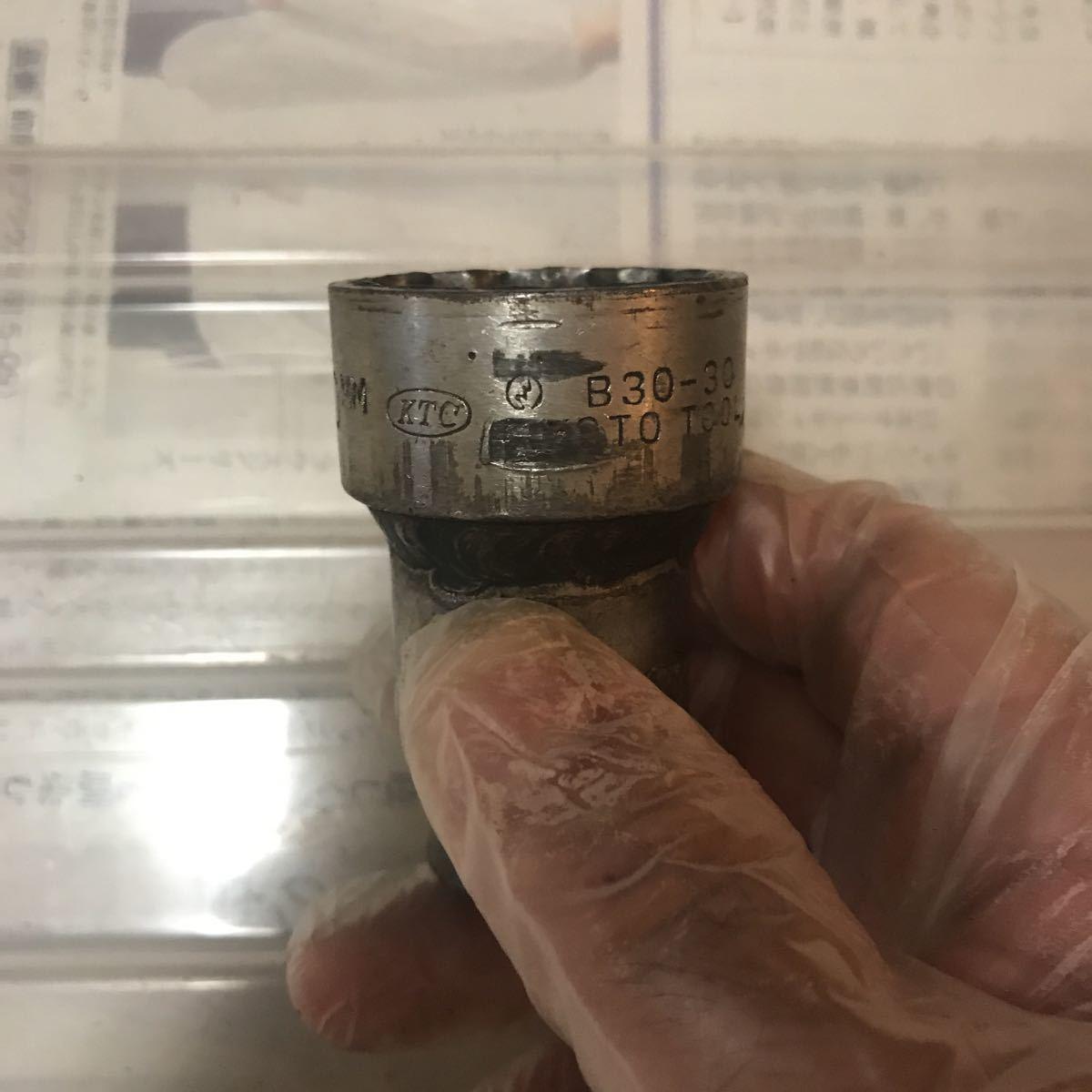 KTC ソケット30mm 差込口1/2 加工品_画像2