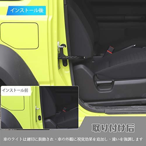 送料無料 ANTC車用 ドアステップ 折り畳み式クライミング ペダル 補助ステップ 安全ハンマー機能付き 取付け簡単 滑り止め 多機能_画像7