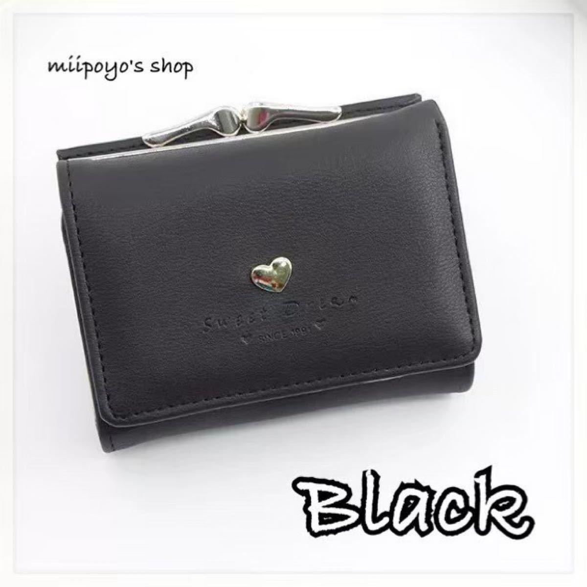 小銭入れ 三つ折り財布 コインケース ブラック 財布 ウォレット コンパクト