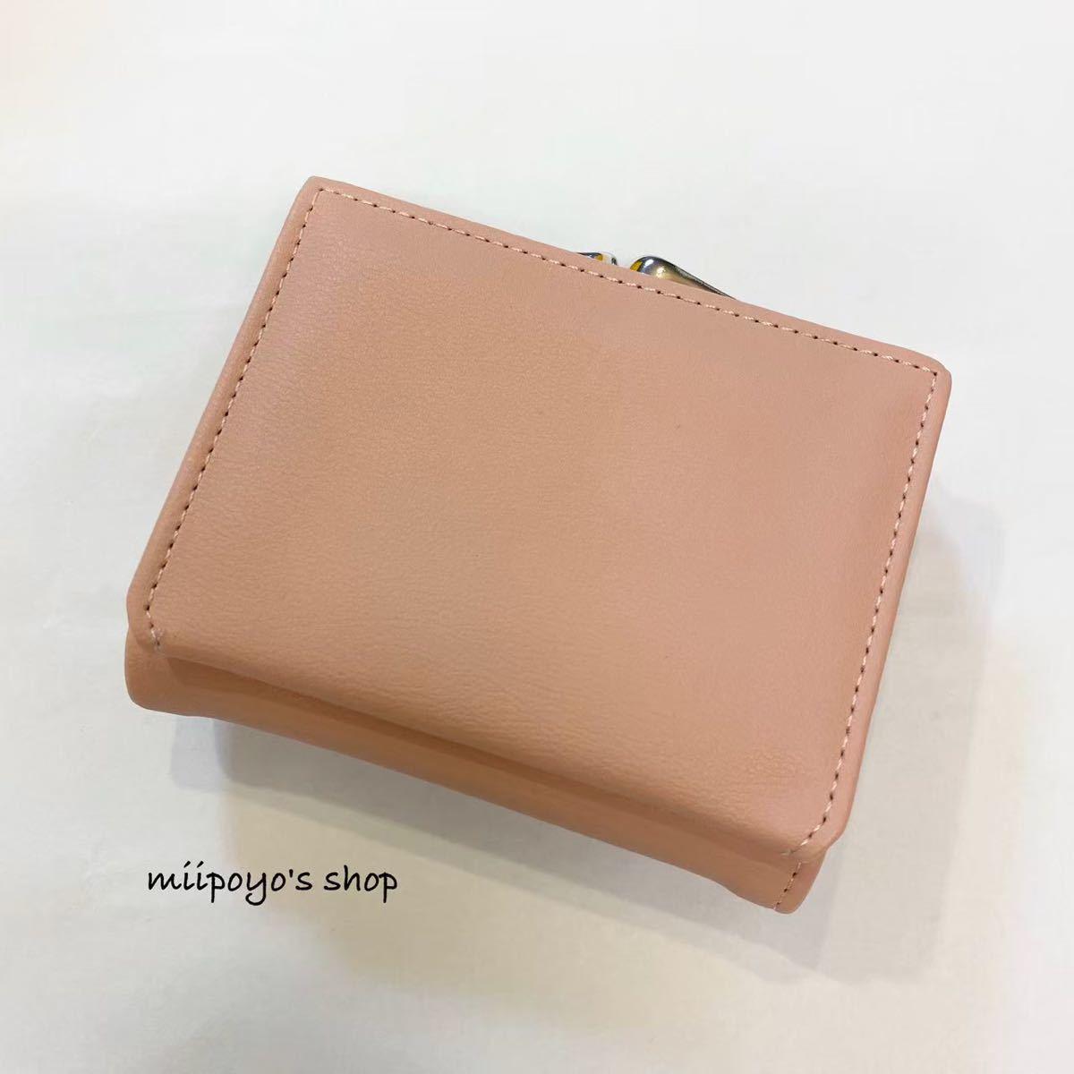 コインケース ピンク ウォレット 財布 小銭入れ ミニ 3つ折り コンパクト
