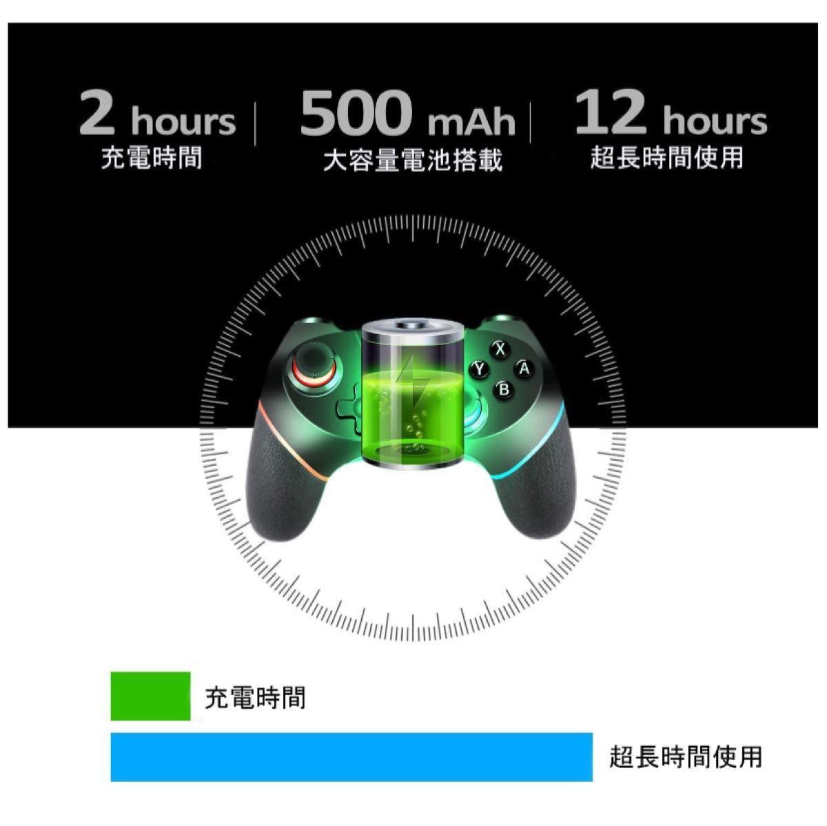 ワイヤレス スイッチ コントローラー HD振動