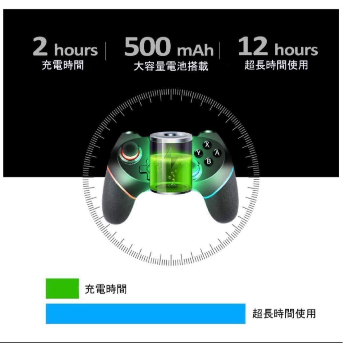 Switchコントローラー HD振動 2個セット