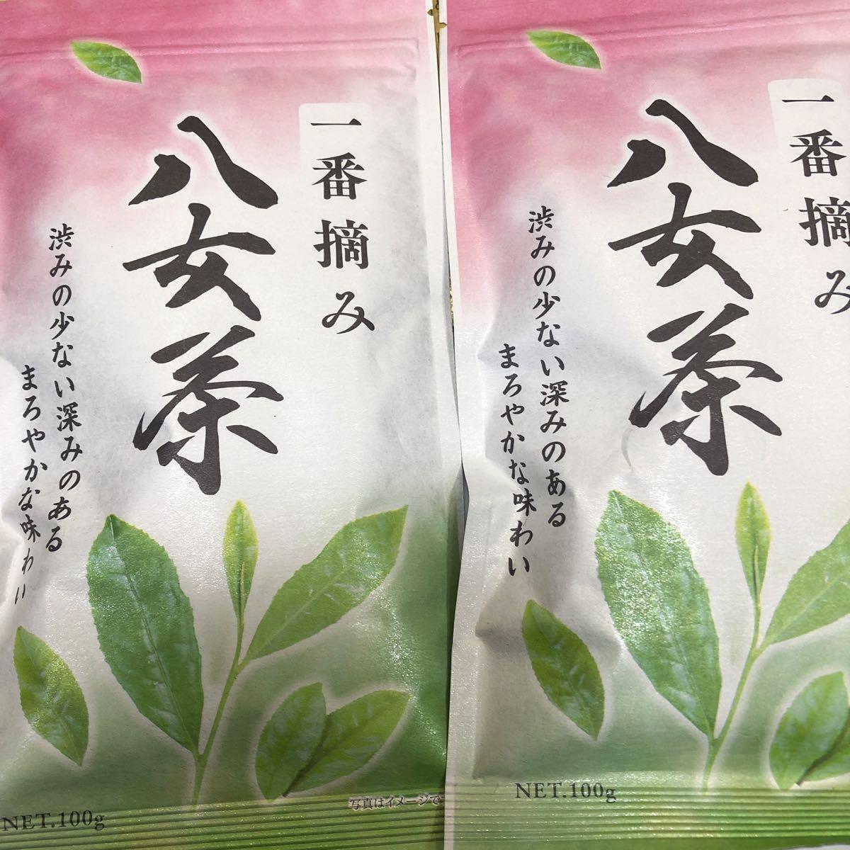 100円~「山本山 一番摘み 八女茶 2袋」上品で渋みの少ない深みのあるまろやかな味わい*人気のお茶です。新品未開封