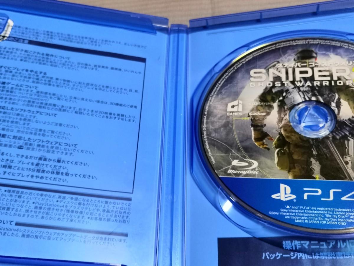 【PS4】 スナイパー ゴーストウォリアー3 「スナイパー3」