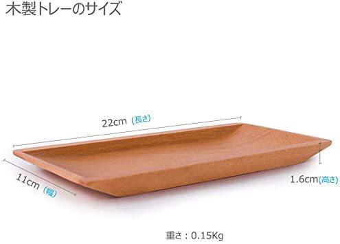 ナチュラル Hexun コイントレー 木製 キャッシュトレイ 会計盆 ペントレイ木製 小物置き トレー 多機能おしゃ_画像2